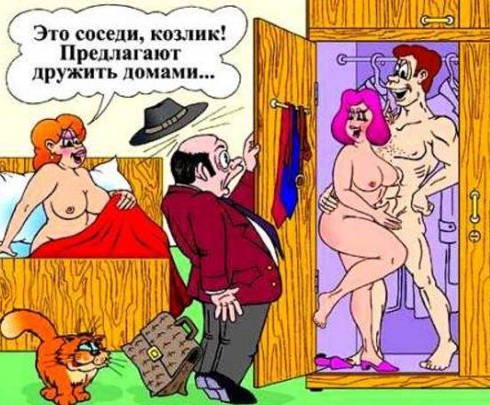 анегдоты улетные про жену