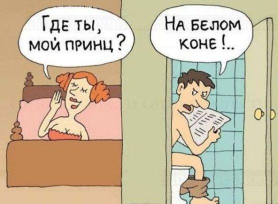 читать смешные анекдотики