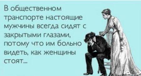 анекдоты в картинках с надписями поржать до слез