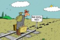 анекдоты в картинках с надписями свежие серии 18 пошлые