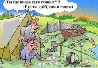 анекдот в картинках про деньги