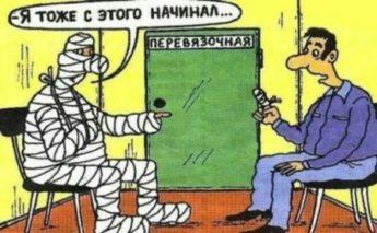 анекдоты про мужа и жену пошлые читать с картинками