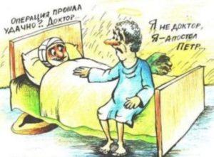 читать анекдоты в картинках смешные до слез