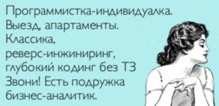 Смешные картинки с надписями.