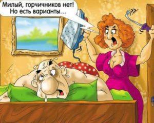 анекдот в картинках про мужа и жену и входную дверь