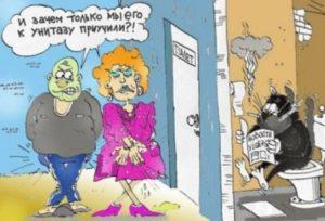 анекдоты в картинках с надписями поржать до слез новые