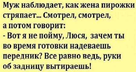 Супер ржачный анекдот из России.
