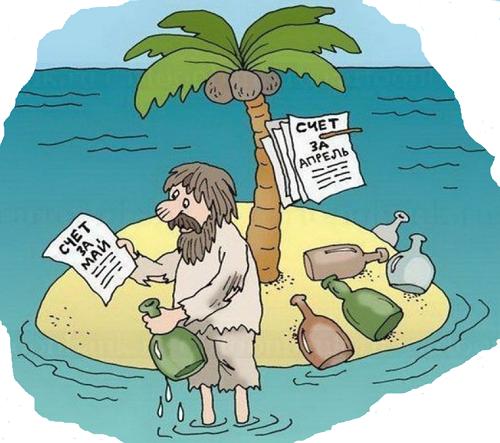 новые анекдоты в картинках с надписями свежие серии смешные