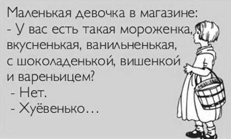 Богат и выразителен русский язык, но и его уже стало не хватать.