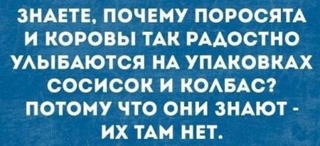 лучшие анекдоты из россии все выпуски смотреть онлайн в хорошем качестве