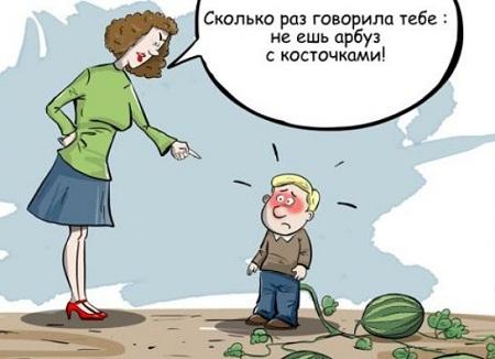 картинки анекдоты смешные до слез