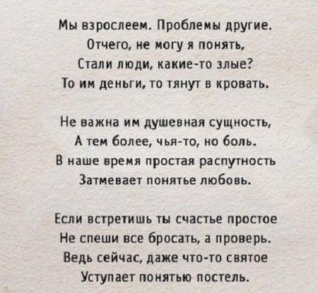 самые лучшие стихотворения о жизни со смыслом до слез