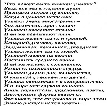 стихи о любви к мужчине признание в любви от которых душу захватывает