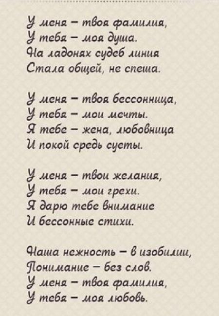 стихи про любовь девушке
