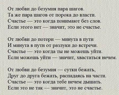 красивые стихи классиков о жизни со смыслом
