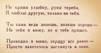 красивые стихи про любовь что трогают до глубины души парню