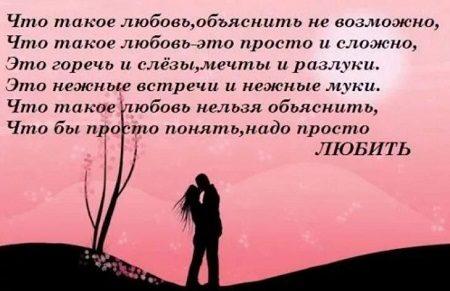 стихи есенина +о любви короткие и красивые
