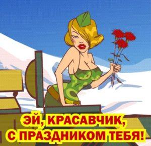 какого числа день танкиста в россии
