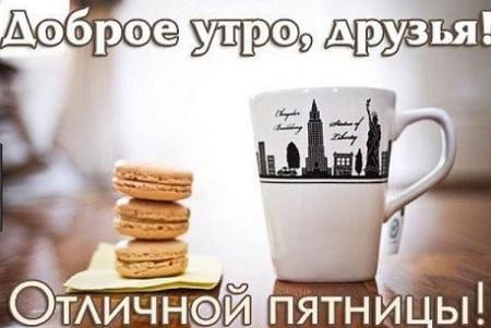 картинки доброе утро хорошего дня картинки с пейзажами