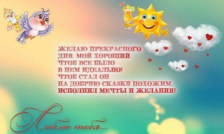 открытки доброго дня