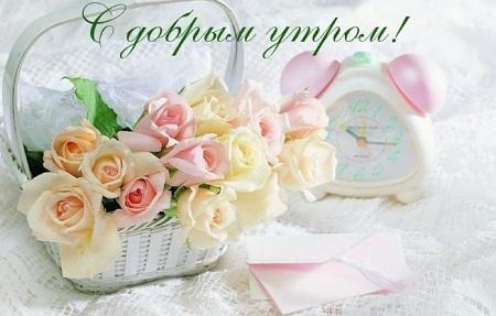 красивые картинки позитив радость успех любовь мечта красота