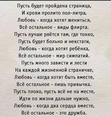 Короткие стихи про любовь Корки