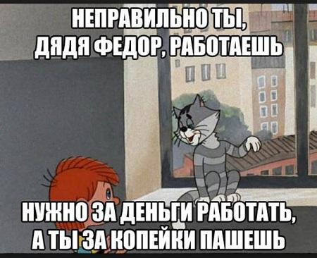 картинки смешные картинки про гулящих мужчин