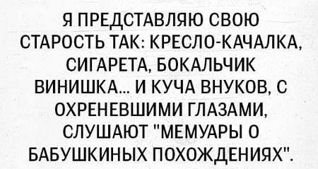 прикольные картинки с надписями ржачные до слез русские пора спать