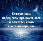 Открытки спокойной ночи сладких снов.