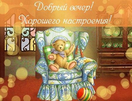 хорошего вечера и спокойной ночи картинки с собачками