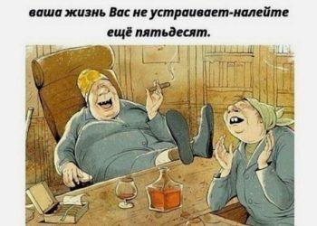Лучший анекдот всех времен и народов