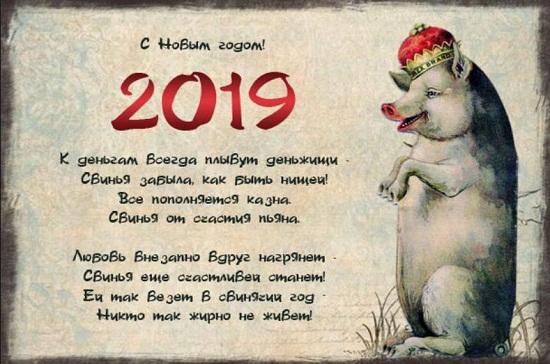 Новогодние картинки и поздравления