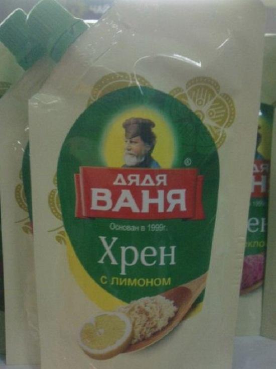 Смешные картинки с надписями про ваню, днем учителя