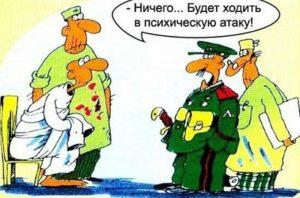 анекдоты про врачей в картинках