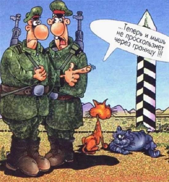 анекдоты про пограничников новые