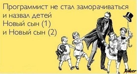 день защиты детей картинки прикольные (5)