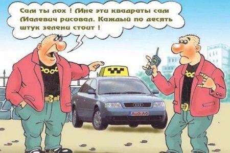 русские анекдоты рф
