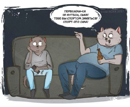 Смешные демотиваторы про детей