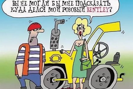 анекдот про водителя