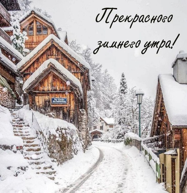 Зимние пожелания в стихах БЫТ