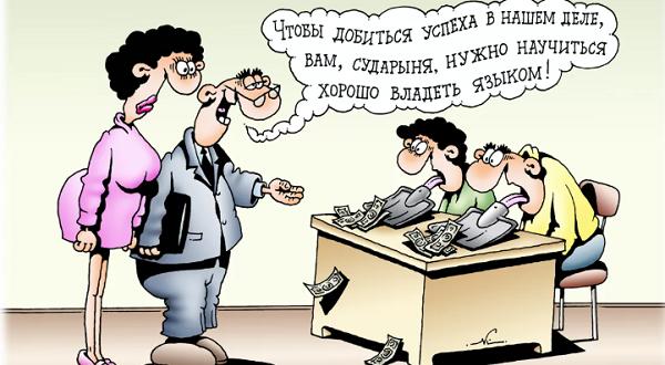 смешной анекдот про деньги РФ