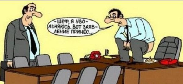 смешные анекдоты недели aa рф