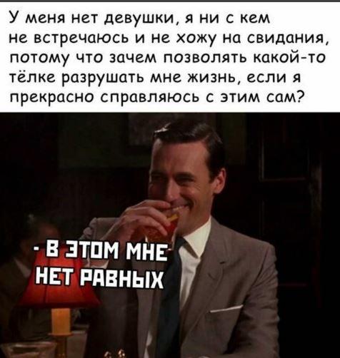 самая смешная история РФ