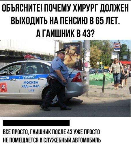 самые смешные истории РФ