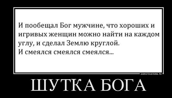 смешные анекдоты самые свежие РФ