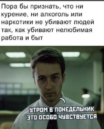 смешные рассказа из жизни РФ