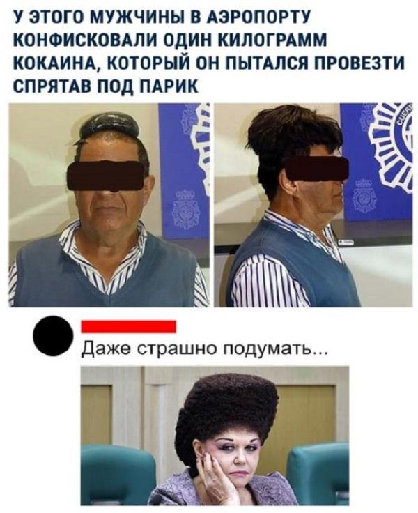 Смешные картинки (8)