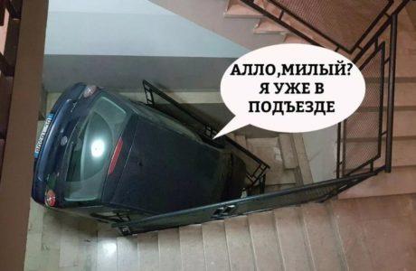 Шутка юмора р (2)