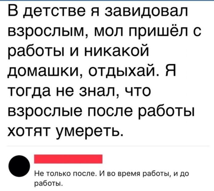Шутка юмора р (3)
