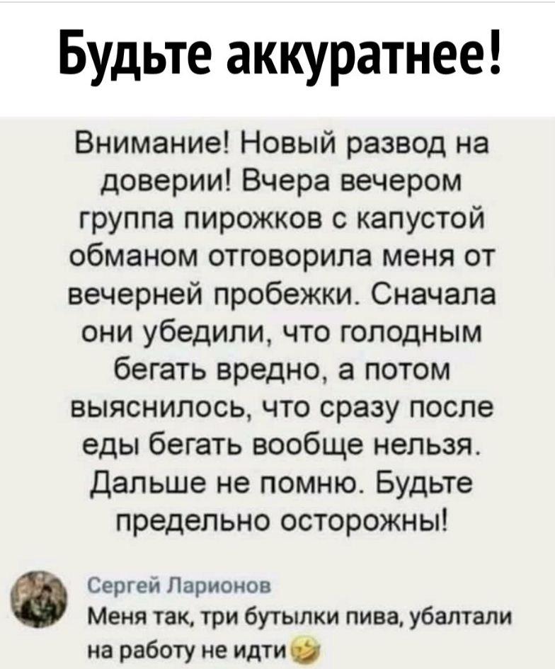 шутка р